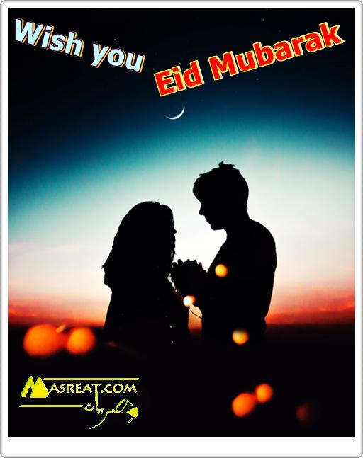 بطاقة عيد مبارك رومانسية بالانجليزي