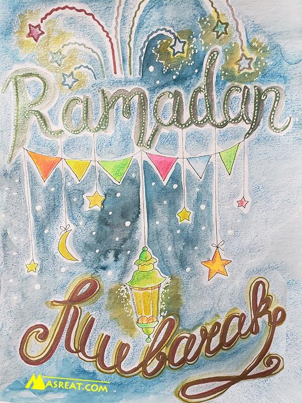 صورة رسوم فوانيس رمضان مبارك انجليزي