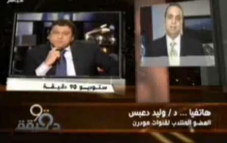 علاء صادق ينسحب من برنامج معتز الدمرداش بعدما وصفه وليد دعبس استقالته بالجشع | فيديو
