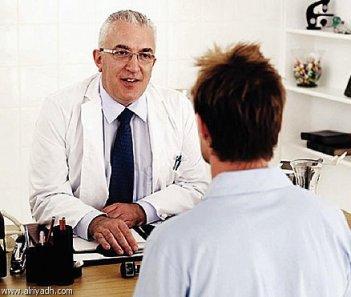 علاج العقم لدى الرجال