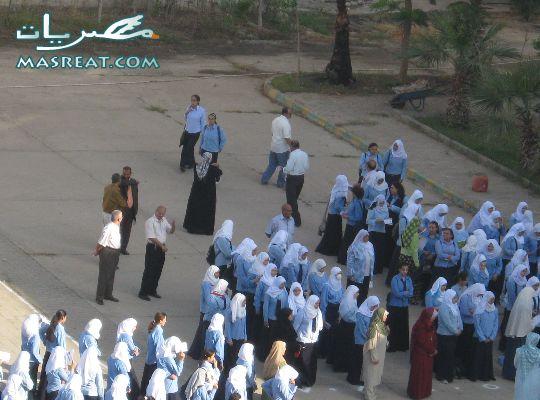 نتيجة امتحانات كادر المعلمين من موقع وزارة التربية والتعليم