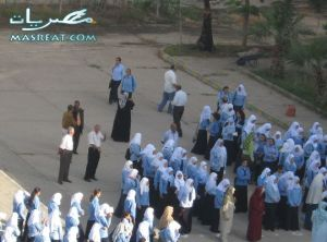 نتيجة كادر المعلمين- مدرسين في مدرسة بنات ثانوي