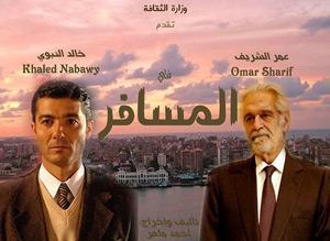 مصر رفضت عرض فيلم المسافر في مهرجان تورنتو لاحتفائه بتل ابيب