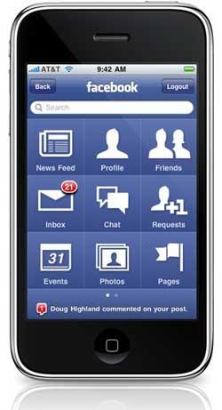 دخول موقع الفيس بوك عبر انترنت واجهزة الموبايلات