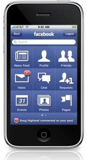 موقع فيس بوك عبر انترنت الموبايلات