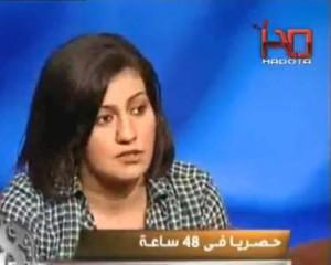 هبة غريب صحفية جريدة الفجر وصاحبة المكالمة التليفونية مع شوبير