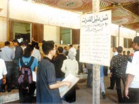 نتيحة مكتب التنسيق والتعليم في جامعات مصر