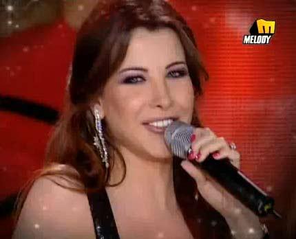 نانسي عجرم في الاوكي | شاهد فيديو احدث اغاني نانسي عجرم بلدياتي
