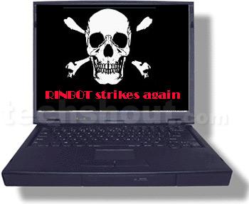 فيروس اختراق جهاز الكمبيوتر
