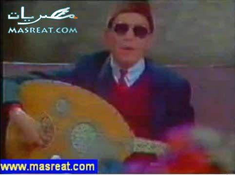 أغنية الشيخ امام البحر بيضحك ليه، فيديو نادر من حفلة خاصة