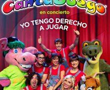 Llega a Lanzarote y Fuerteventura el grupo Cantajuego con su espectáculo musical 'Yo tengo derecho a jugar'