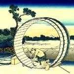Katsushika Hokusai's art, 'Fuji View Field in Owari Province'
