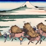 'Ōno Shinden in the Suruga Province' art print by Katsushika Hokusai