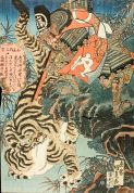 Watonai Capturing a Tiger