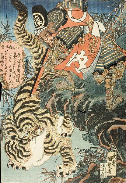 Watonai Capturing a Tiger