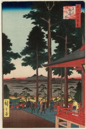 Ōji Inari Shrine