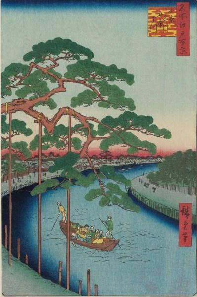 Five Pines, Onagi River
