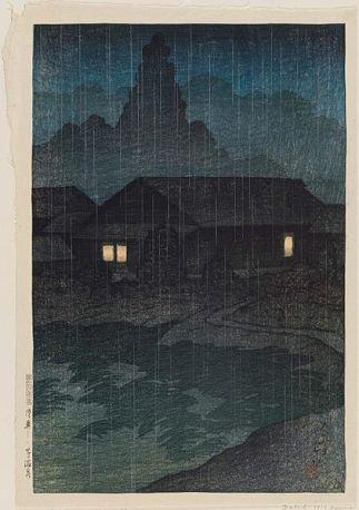 Tsuta Hot Springs, Mutsu Province