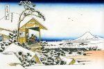 11. Tea house at Koishikawa. The morning after a snowfall