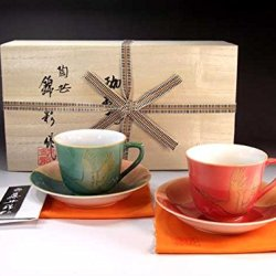 Arita-yaki porcelain tea cups by Fujii Kinsai. Perfect for gift!