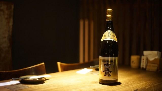 drink sake