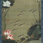 Lotus Pond and Fish by  Itō Jakuchū