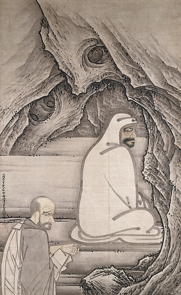 dharma sesshu