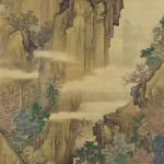 "Tani Bunchō's ""Blue and Green Landscape"""