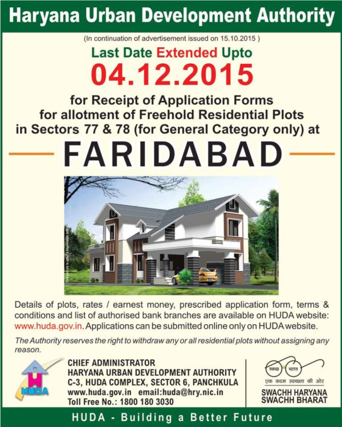 HUDA Faridabad Sector-77 & 78 Plot Scheme Last Date Extended