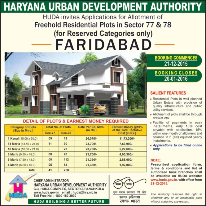 HUDA Faridabad Plot Scheme 2015-16 Sector-77, 78 for Reserved Category
