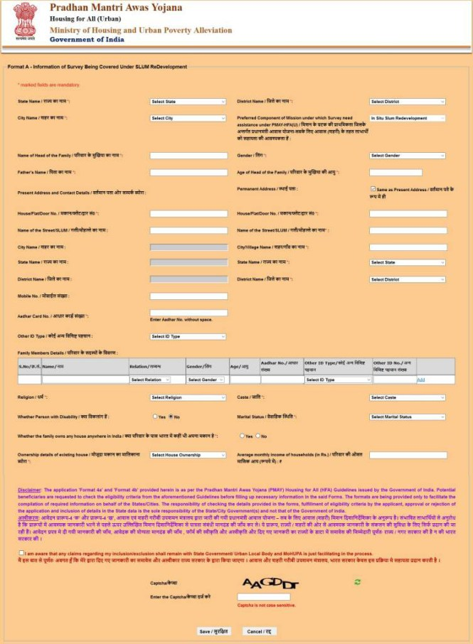 PMAY Online Application Form