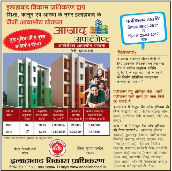 ADA Jhanvi Apartments