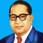 Bhimrao Ambedkar Awas Yojana