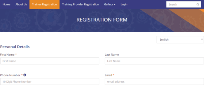 Kaushalya Karnataka Trainee Registration