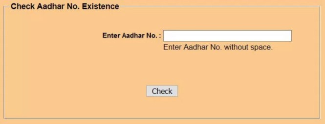 Check PMAY Aadhar Number Existance