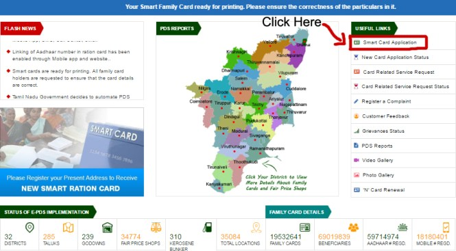 Smart Card Apply Online Link