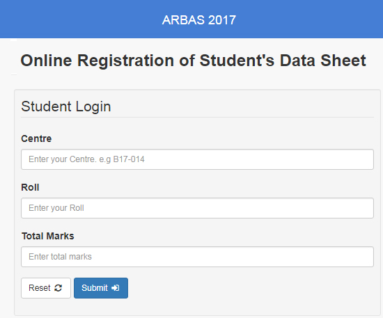 Anundoram Borooah Laptop Scheme 2017 Registration Form