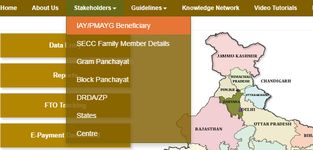 IAY? PMAYG Beneficiary List