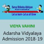 Karnataka Adarsha Vidyalaya Admission 2018-19