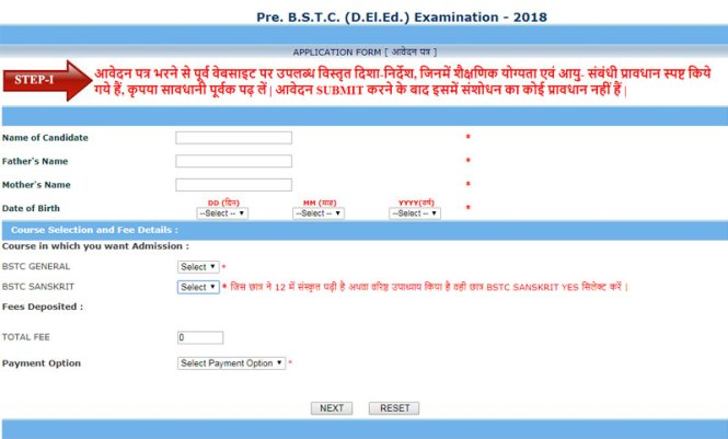 BSTC Application Form 2018-online