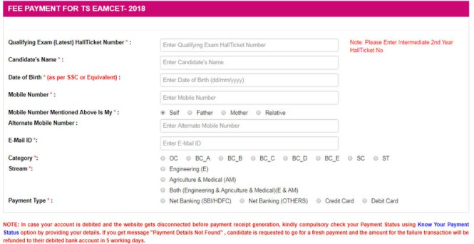 TS EAMCET Application Fee Payment