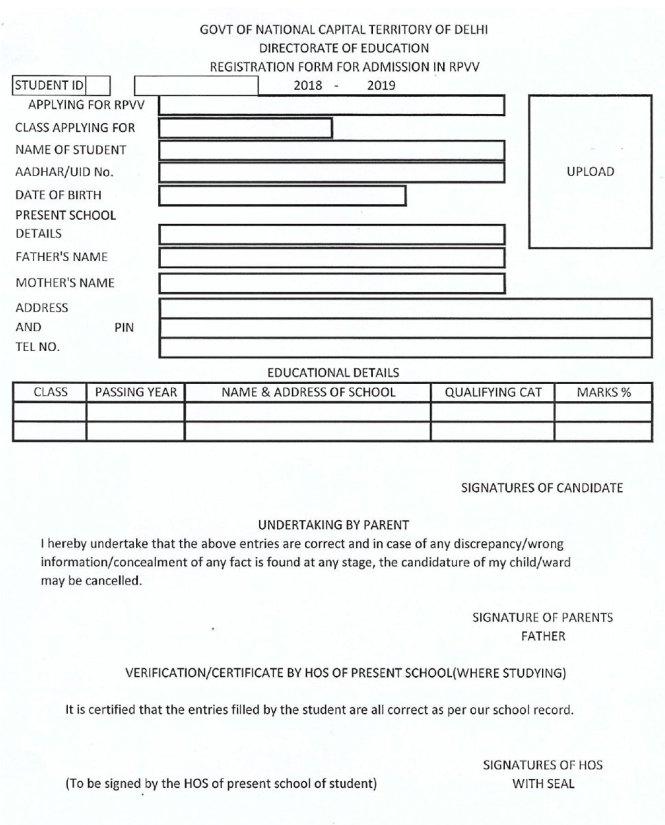 RPVV Admission Form 2018-19