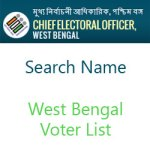 Voter List 2018 West Bengal