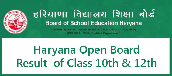 HBSE Open Result 2018