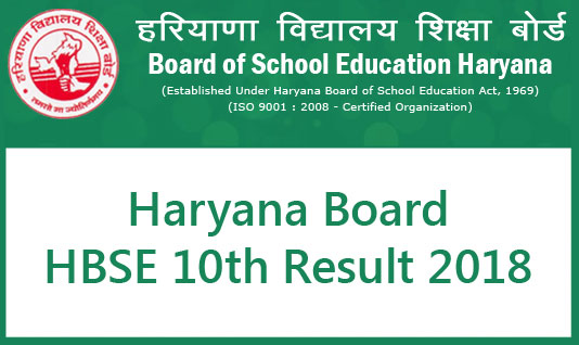 HBSE Result 2018 Class 10th