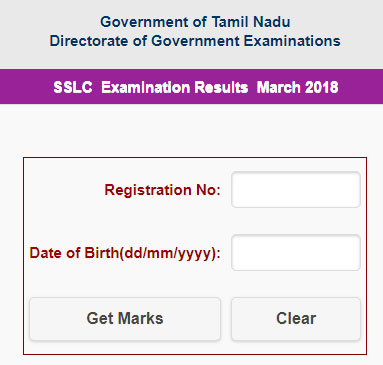 Tamil Nadu SSLC Result 2018