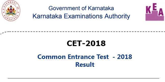 Karnataka KCET 2018 Result