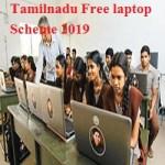 Tamilnadu Free Laptop 2019