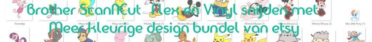 Brother ScanNCut – Flex en Vinyl snijden met Meer kleurige design bundel van etsy – SVG – FCM – CWPRJ