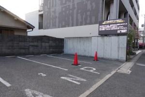 患者様用駐車場 豊中市 ますだ歯科医院 合計7台分